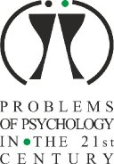Problems of Psychology in the 21st Century. Information_15CFP_PPC_2017