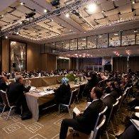 Crans Montana Forum, Wider View