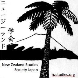 draft_nzssj_logo.jpg
