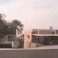 farm and shops in UAE. Feb 2020.jpg