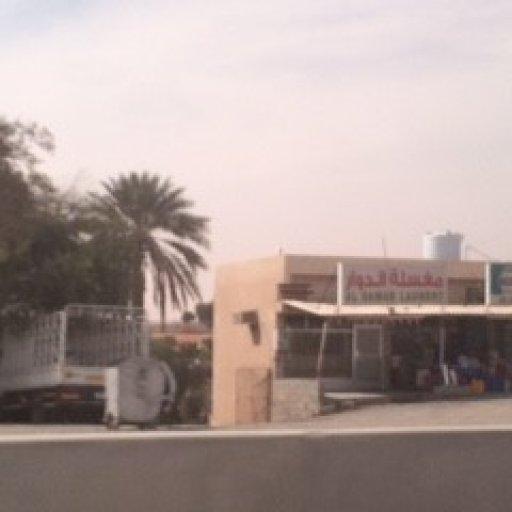 farm and shops in UAE. Feb 2020